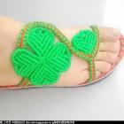 美美的四叶草拖鞋
