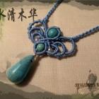 [水清木华作品]46-松石,兰线,好温馨的一条项链
