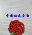 玫瑰花杯垫