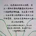 十二生肖之小蛇【教程共34页】