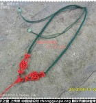 绕线项链挂绳