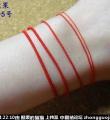 5款纤细的红绳手链