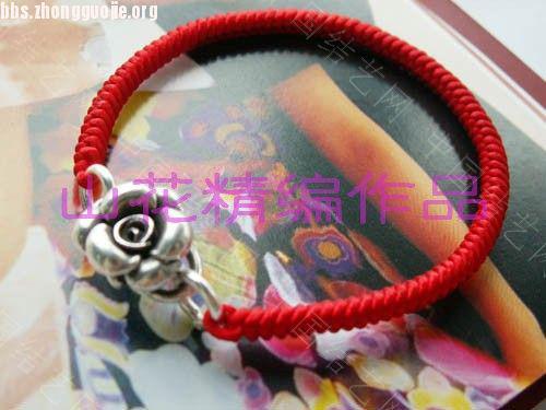中国结论坛 求教,红绳手链的开头和结尾打结!!谢谢  结艺互助区 141135yju5aceveddnoacd