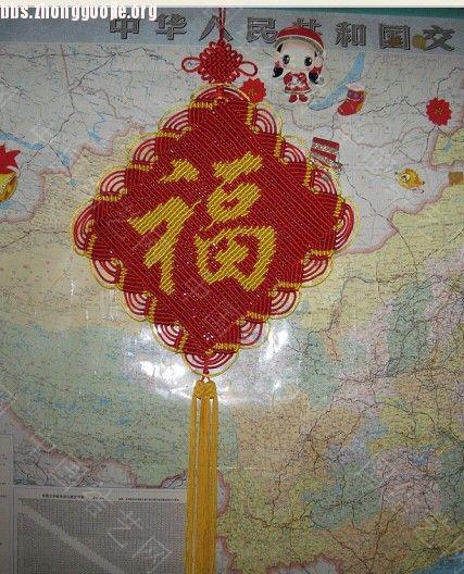 中国结论坛   图文教程区 133632twvau0ou3vypczwt