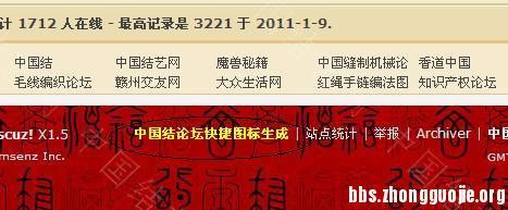 中国结论坛 第三课:收藏功能,让喜欢的帖子不再难找  论坛使用帮助 1834310rksr50kendhdudu