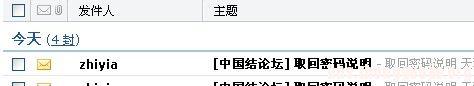 中国结论坛 论坛帐号登录不上,看这里如何找回忘记的密码  论坛使用帮助 192543ru8gw41lrgk3wzg6