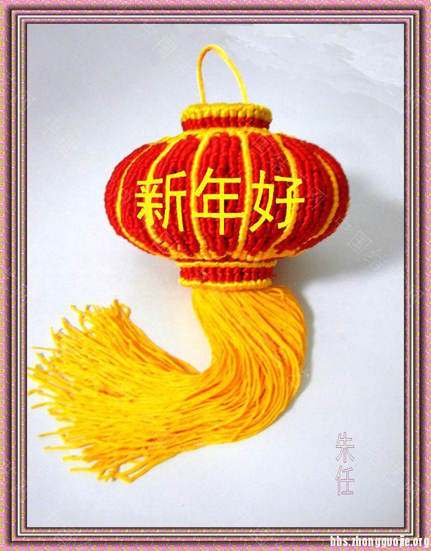 中国结论坛 红灯高挂迎新春  作品展示 1317100jnosvrpnov4gd82