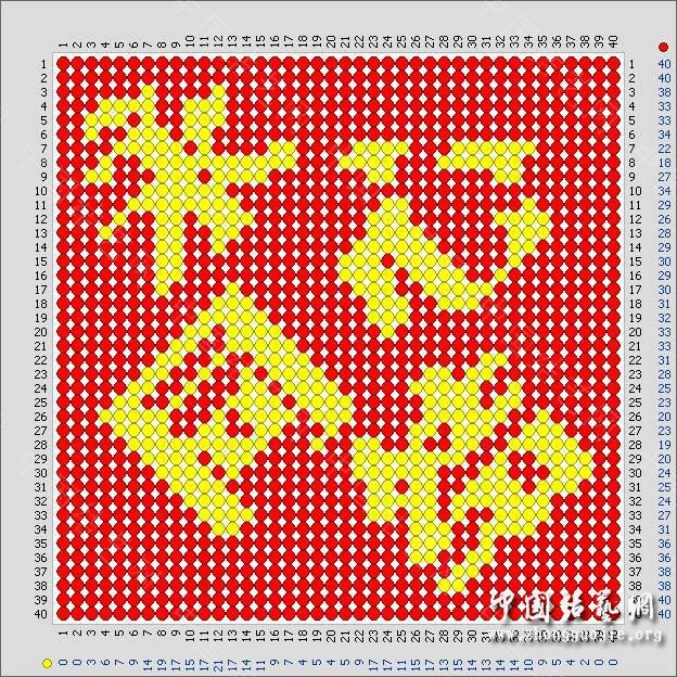 中国结论坛   图文教程区 120115ao17441x019x9a41