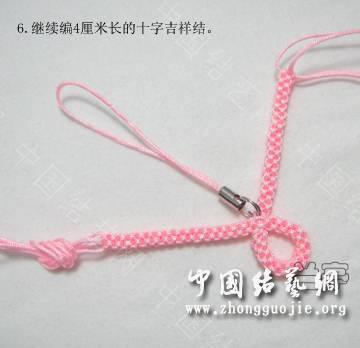 """中国结论坛 """"童心""""手机链 分级达标 兰亭结艺 1155296x7cgpcu2m8emza7"""
