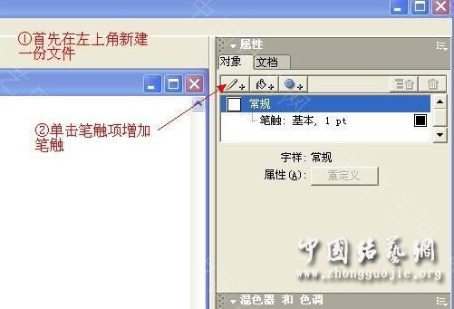 中国结论坛 绘图教程  走线图教程【简图专区】 015810qe7mn7z73zozto7o