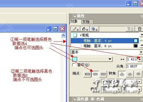 中国结论坛 绘图教程  走线图教程【简图专区】 01581244bth3g849z8aq28