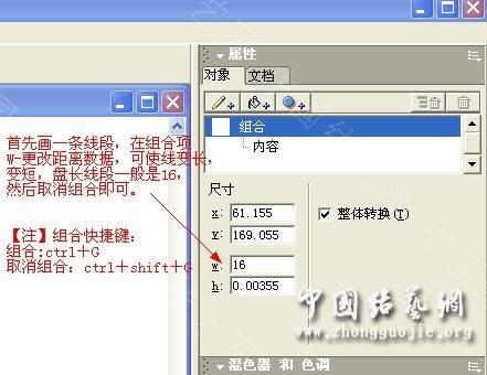 中国结论坛 绘图教程  走线图教程【简图专区】 0158132q33br3pppjp8pbg