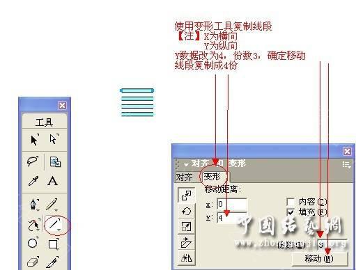 中国结论坛 绘图教程  走线图教程【简图专区】 01581421eai6s1ez81x81a