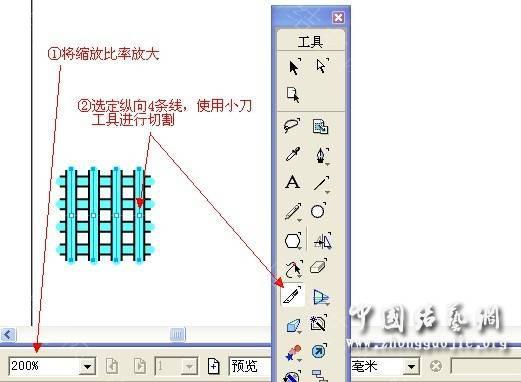中国结论坛 绘图教程  走线图教程【简图专区】 015816y3ygddzw7cg1wjaw