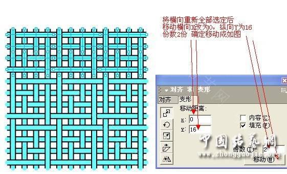 中国结论坛 绘图教程  走线图教程【简图专区】 015819w2p1wq825vzsqwwu
