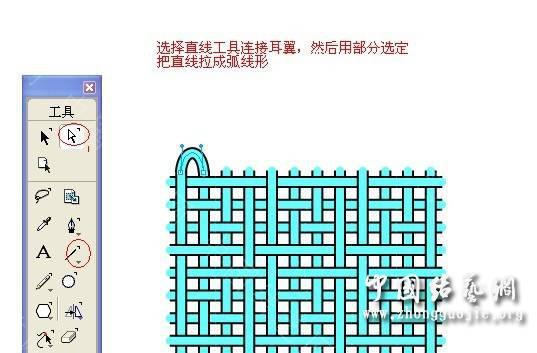 中国结论坛 绘图教程  走线图教程【简图专区】 015821ckxvvxn7anmcjac7