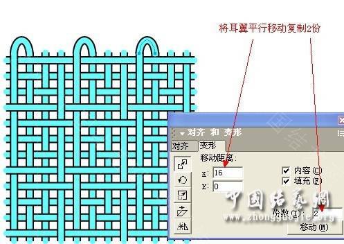 中国结论坛 绘图教程  走线图教程【简图专区】 015823hcntmvyatwfcblbv