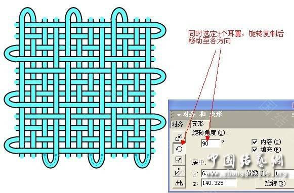 中国结论坛 绘图教程  走线图教程【简图专区】 015824ctc3zk6k0y2sd3bc