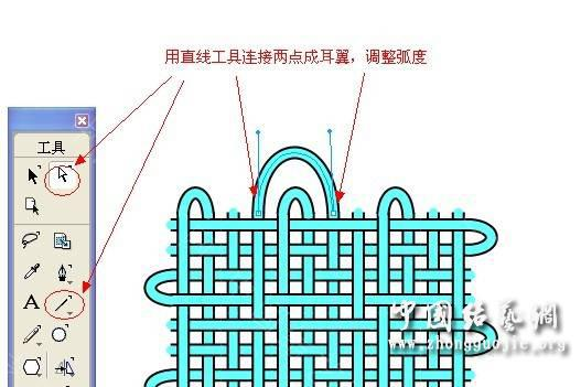 中国结论坛 绘图教程  走线图教程【简图专区】 0158265zfww5s1wmfrp34d