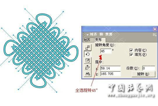 中国结论坛 绘图教程  走线图教程【简图专区】 01583193shccfgsjcny19c