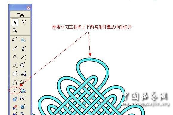 中国结论坛 绘图教程  走线图教程【简图专区】 01583230ahhh3qck746ca5