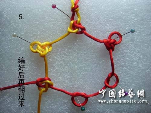 中国结论坛 冰花结口字及教程  冰花结(华瑶结)的教程与讨论区 1226463sltn33iihl51lh3