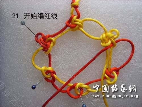 中国结论坛 冰花结口字及教程  冰花结(华瑶结)的教程与讨论区 122653bi6zaczcf6n13xfd
