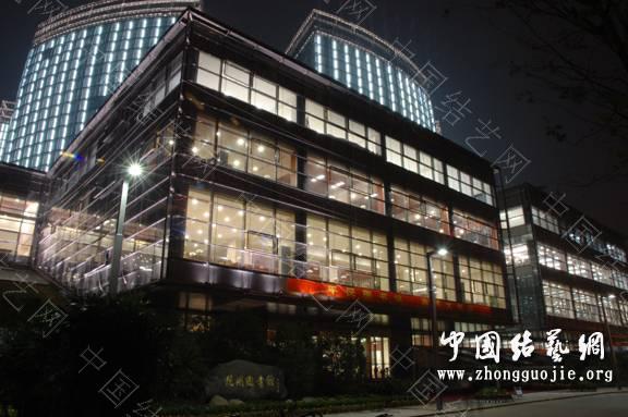 中国结论坛 好消息,杭州聚会有了固定的好地方了。  结艺网各地联谊会 125215j6npedpe0m2k2be7