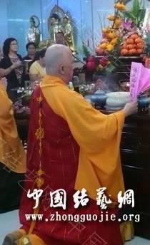 中国结论坛 请教绳缘老师,方丈背后的结饰  结艺互助区 093025t2wrp31f0y3dyfv1