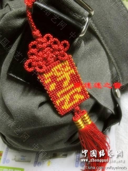 中国结论坛 菲迷迷之音的编结小记(持续更新)  作品展示 110304004045cac39fdb0cc1a6