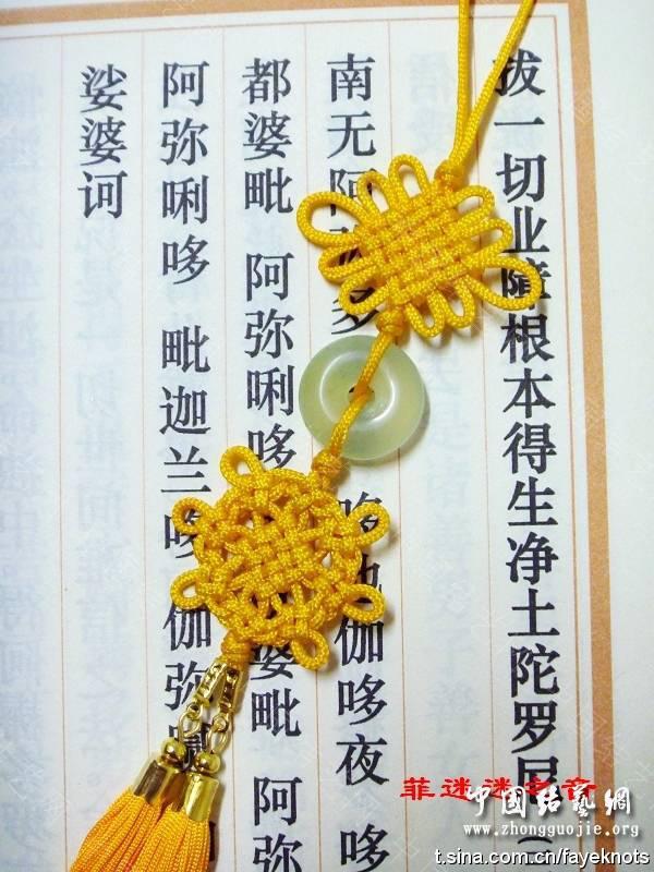 中国结论坛 菲迷迷之音的编结小记(持续更新)  作品展示 1103142055212c35f227ebec56