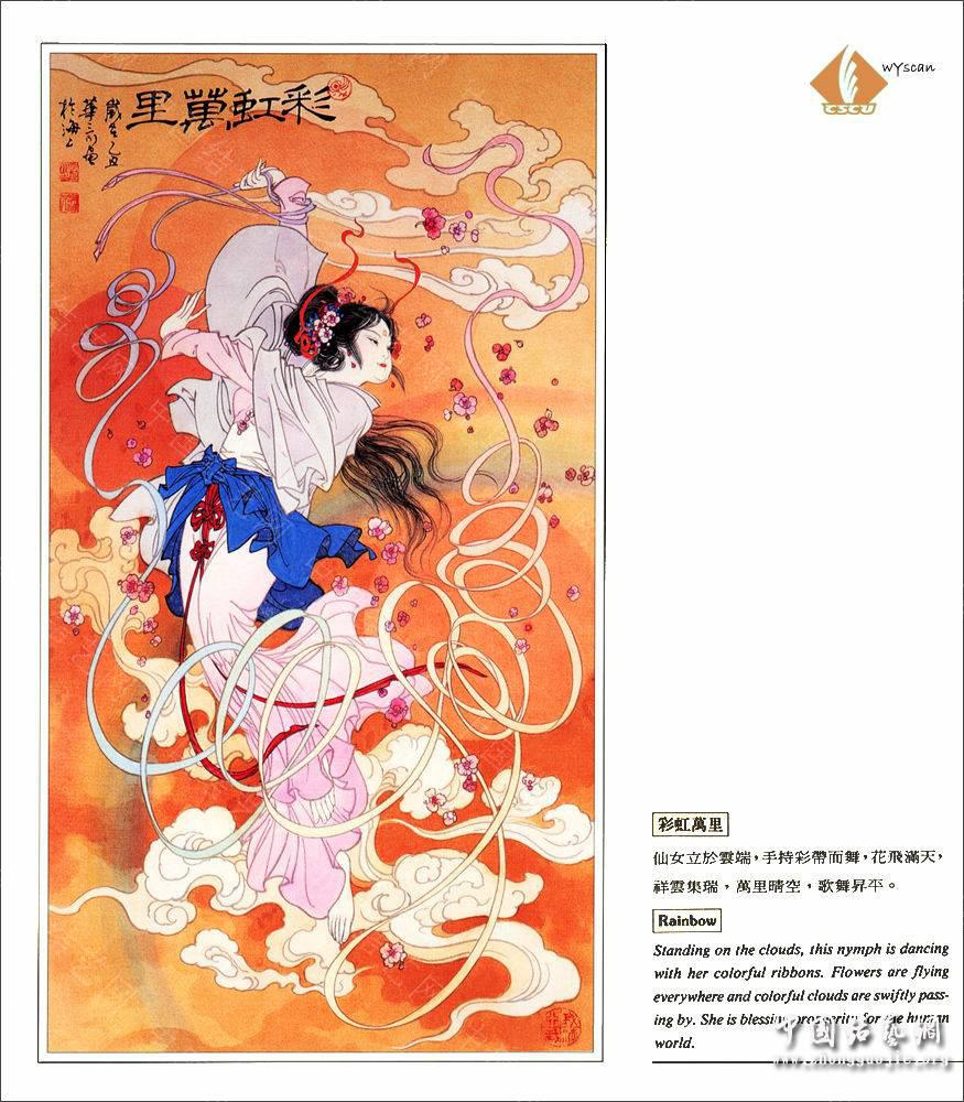 中国结论坛 从网上收集的仕女图 网上平台,张大千仕女图,唐伯虎仕女图,网上,著名仕女图 中国结文化 090442c23tb2ck22md71tg