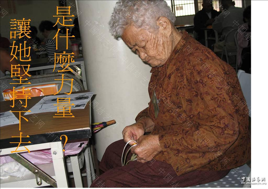 中国结论坛 是什麼力量??  一线生机-杨朝宗专栏 205023xls8f4igszgfes88