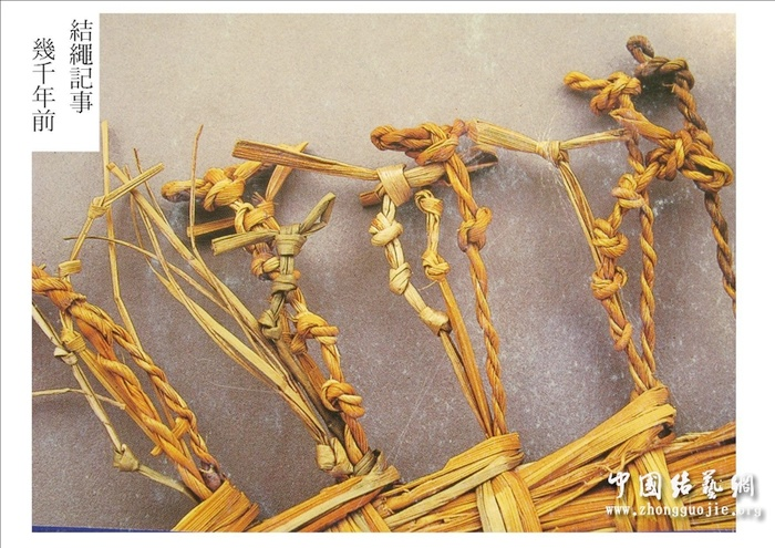 中国结论坛 文化中国结: 绳的结构  名称论证  绳缘47 文化中国,中国结,论证,名称,结构 中国结文化 011922a5x9faa5ztxxfw9j