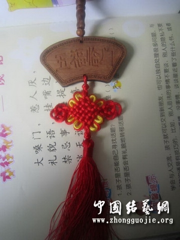 中国结论坛 五福临门汽车挂饰 挂饰 作品展示 132729pu9ez7fi8s4bsye7