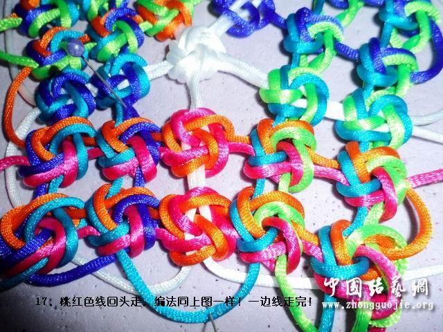 中国结论坛 五角星冰花的编结过程  冰花结(华瑶结)的教程与讨论区 1638261t7q1ji96fc34d77