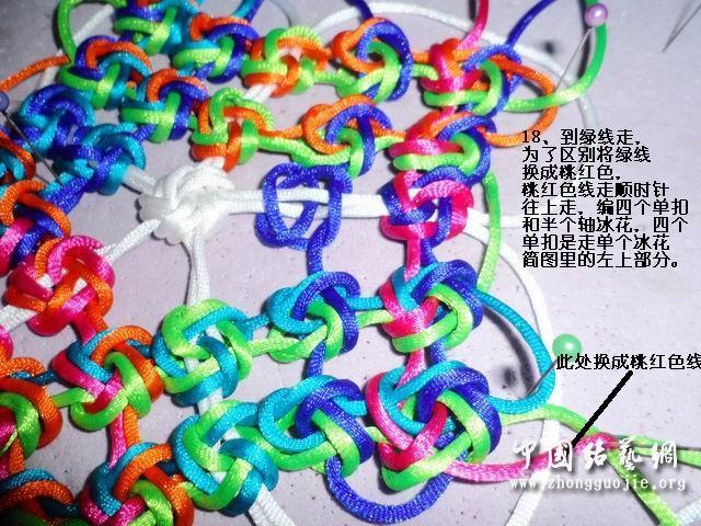 中国结论坛 五角星冰花的编结过程  冰花结(华瑶结)的教程与讨论区 163834cuyz1fip9yh2qpch