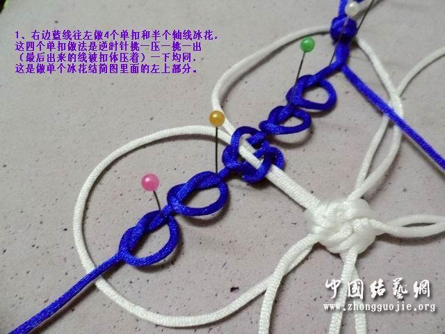 中国结论坛 五角星冰花的编结过程  冰花结(华瑶结)的教程与讨论区 164415ly4r2pyrpbnkdggt