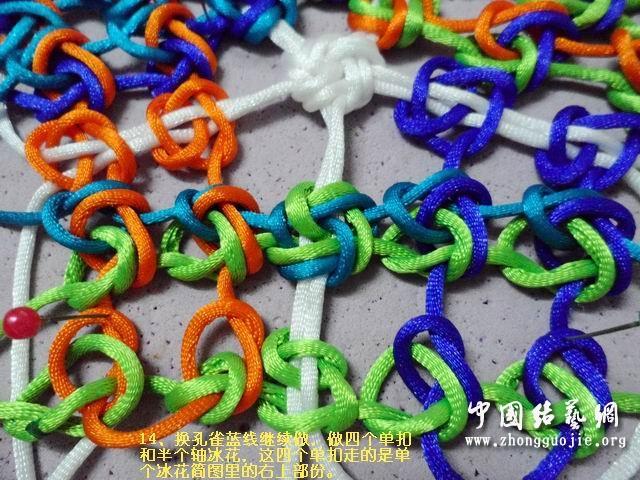中国结论坛 五角星冰花的编结过程  冰花结(华瑶结)的教程与讨论区 164902coclwx9bzl4vncco