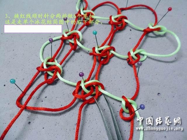 中国结论坛 7*7套色冰花的编结过程!  冰花结(华瑶结)的教程与讨论区 125112v1x1o26622svp9oz