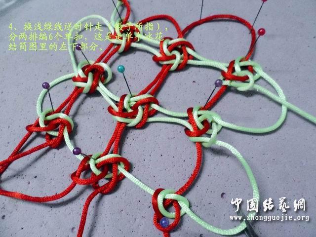 中国结论坛 7*7套色冰花的编结过程!  冰花结(华瑶结)的教程与讨论区 125114yjbyl6y9unrolux9
