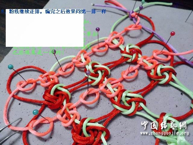 中国结论坛 7*7套色冰花的编结过程!  冰花结(华瑶结)的教程与讨论区 1251291s1p0jr48zs4lp5s