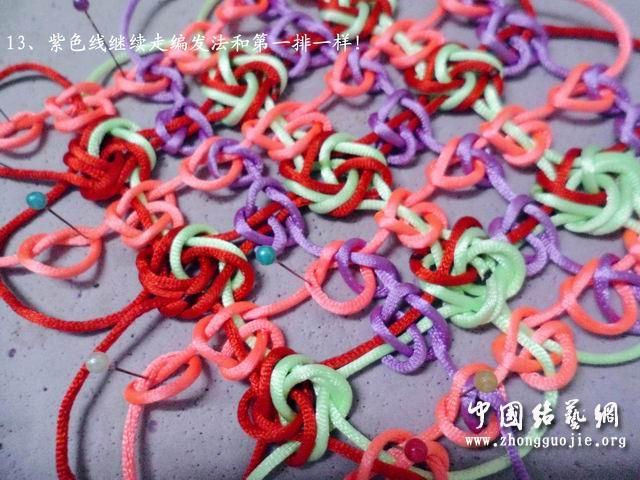 中国结论坛 7*7套色冰花的编结过程!  冰花结(华瑶结)的教程与讨论区 125147g0g6dafl440kv46g