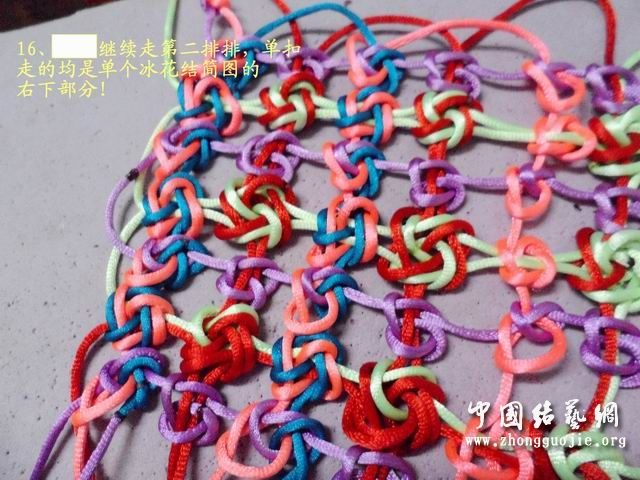 中国结论坛 7*7套色冰花的编结过程!  冰花结(华瑶结)的教程与讨论区 1252009xd3ks7cxxkks8kp