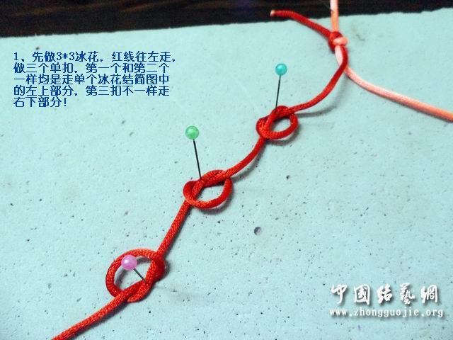 中国结论坛 改进的7*7套色冰花编结过程  冰花结(华瑶结)的教程与讨论区 003422zxda68mqrsr1a6rp