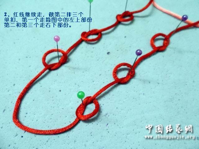 中国结论坛 改进的7*7套色冰花编结过程  冰花结(华瑶结)的教程与讨论区 003430nbzqv223bti5l35v