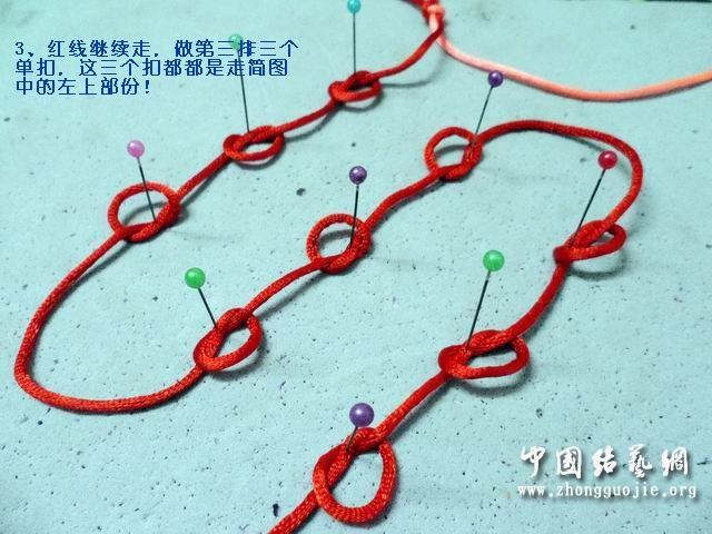 中国结论坛 改进的7*7套色冰花编结过程  冰花结(华瑶结)的教程与讨论区 003436k9jjpjnjkr3f2pcd
