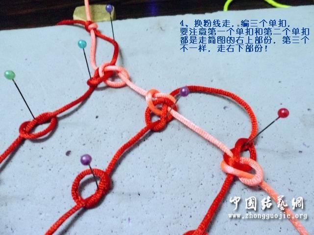 中国结论坛 改进的7*7套色冰花编结过程  冰花结(华瑶结)的教程与讨论区 0034397k2w8swks97k7p1e