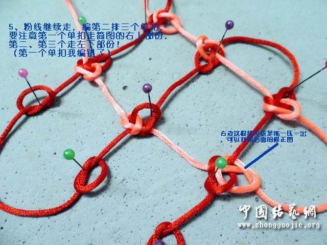 中国结论坛 改进的7*7套色冰花编结过程  冰花结(华瑶结)的教程与讨论区 00344253433jyt0jh0zvh4