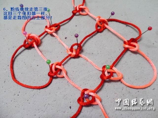 中国结论坛 改进的7*7套色冰花编结过程  冰花结(华瑶结)的教程与讨论区 0034516jsxkdi8j8dfk85i